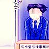 Ryuuichi Naruhodou: Ryuu}No One Loves Me